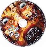 miniatura 13 Fantasmas 2001 Disco Por Osquitarkid cover bluray