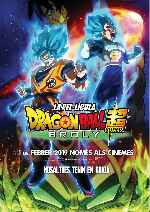 miniatura Dragon Ball Super Broly V2 Por Chechelin cover carteles