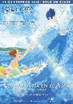 miniatura El Amor Esta En El Agua Por Chechelin cover carteles