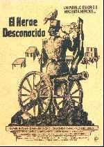 miniatura El Heroe Desconocido Por Lupro cover carteles