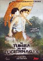miniatura La Tumba De Las Luciernagas Por Doona2000 cover carteles