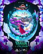miniatura Raya Y El Ultimo Dragon V15 Por Mrandrewpalace cover carteles
