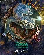 miniatura Raya Y El Ultimo Dragon V16 Por Mrandrewpalace cover carteles