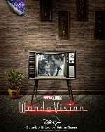 miniatura Wandavision V05 Por Mrandrewpalace cover carteles