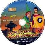 miniatura Dragones Y Mazmorras Disco 03 Por Tito Gomez cover cd
