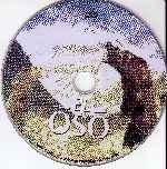 miniatura El Oso Por Rabbit 80 cover cd