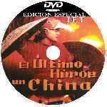miniatura El Ultimo Heroe En China Custom Por Samuel Perezz cover cd