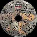 miniatura Fullmetal Alchemist 2003 Disco 04 Custom V2 Por Valfadir cover cd