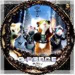 miniatura G Force Custom V4 Por Anyma Angel cover cd