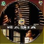 miniatura Rabia 2009 Custom V2 Por Comprapirata cover cd