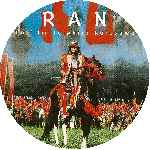 miniatura Ran Custom V2 Por Aaunes cover cd