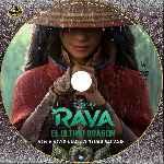 miniatura Raya Y El Ultimo Dragon Custom Por Camarlengo666 cover cd