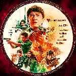 miniatura Vanguard Custom Por Ferozbbb cover cd
