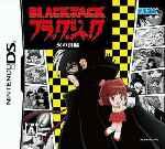 miniatura Black Jack Hi No Tori Hen Frontal Por Xicoregge cover ds