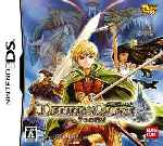 miniatura Deltora Quest Frontal Por Duckrawl cover ds