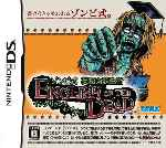 miniatura English Of The Dead Frontal Por Duckrawl cover ds