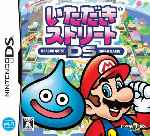 miniatura Itadaki Street Ds Dragon Quest Vs Super Mario Frontal Por Bytop74 cover ds