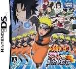 miniatura Naruto Dairansen Frontal Por Bytop74 cover ds