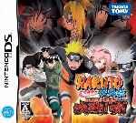 miniatura Naruto Shipuuden Saikyou Ninja Daiketsu 5 Frontal Por Xicoregge cover ds