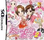 miniatura Oshare Princess Oshare Ni Koishite 2 Frontal Por Bytop74 cover ds