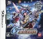 miniatura Sd Gundam G Generation Cross Drive Frontal Por Bytop74 cover ds