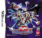 miniatura Sd Gundam G Generation Ds Frontal Por Bytop74 cover ds