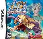 miniatura Taos Adventure Curse Of The Demon Seal Frontal Por Bytop74 cover ds