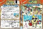 miniatura Bob Esponja Y Sus Amigos Aventuras De Verano Por Centuryon cover dvd