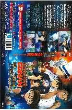 miniatura Detective Conan El Puno De Zafiro Azul Por Songin cover dvd