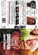 miniatura Dheepan Por Songin cover dvd
