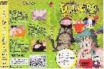 miniatura Dragon Ball Dvd 24 Por Fever05 cover dvd