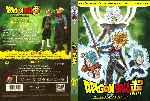 miniatura Dragon Ball Super La Saga De Trunks Del Futuro Box 5 Custom Por Lolocapri cover dvd