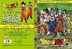 miniatura Dragon Ball Super La Saga Del Torneo Del Poder Box 8 Custom Por Lolocapri cover dvd