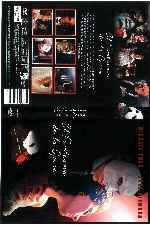 miniatura El Fantasma De La Opera 1987 Por Songin cover dvd