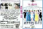 miniatura El Grupo Custom Por Frankensteinjr cover dvd