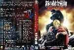 miniatura Fullmetal Alchemist Brotherhood Custom Por Maxito25 cover dvd