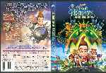 miniatura Jimmy Neutron Nino Genio Region 4 Por Arvt cover dvd