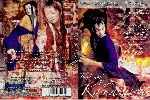 miniatura Kamasutra Xxx Por Virago535lui cover dvd