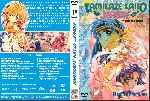 miniatura Kamikaze Kaito Jeanne Temporada 01 Custom Por Jonander1 cover dvd