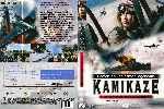 miniatura Kamikaze Moriremos Por Los Que Amamos Custom Por Lolocapri cover dvd