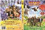 miniatura Kapanga Todoterreno Region 1 4 Por Fabinai cover dvd