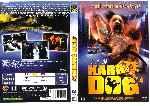 miniatura Karate Dog Custom Por Odu cover dvd