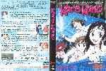 miniatura Kare Kano Volumen 2 Por Franki cover dvd