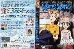 miniatura Kare Kano Volumen 3 Por Sunnyghiba cover dvd