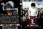 miniatura L Change The World Custom Por Eldiego29 cover dvd