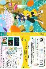 miniatura Lu Over The Wall Por Songin cover dvd