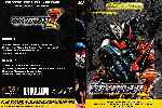 miniatura Mazinger Z Remasterizada Volumen 03 Por Aaaeee cover dvd
