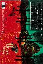 miniatura Orejas Largas Inlay Por Songin cover dvd