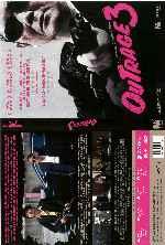 miniatura Outrage 3 Por Songin cover dvd