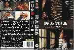 miniatura Rabia 2009 Custom Por Mdlsur cover dvd